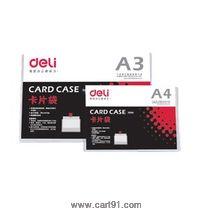 डेली हार्ड कार्ड बॅग पारदर्शक (W5806)