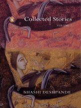 Collected Stories Vol 2
