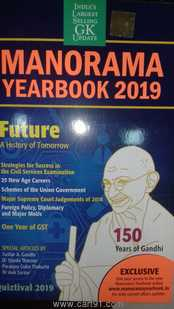 Manorama Year Book 2019