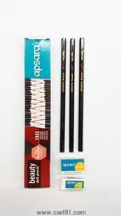 अप्सरा ब्युटी पेन्सिल पॅकेट ऑफ 10