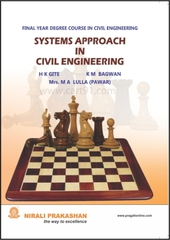Systems Approach In Civil