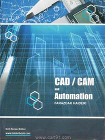 Cad Cam and Automation