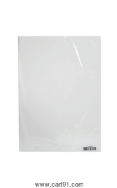 A4 Drawing Paper Pkt Of 50 (Norvey)