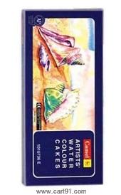 Camel Artist Watercolor Cakes Box C-18