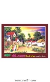 Sundaram 4a Jumbo Cartridge Drawing Book Brown