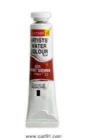 Camel Artist Watercolor 20ml Burnt Sienna (031)