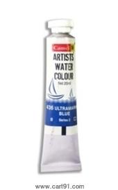 Camel Artist Watercolor 20ml Ultramarine Blue (436)