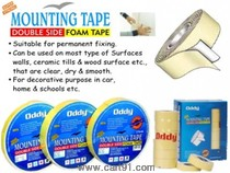 "Oddy Foam Tape Super Strong On 1"" Core ID, Size - 12mm Width, 1 Yard"