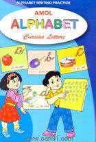 Amol Alphabet Curvise Letters (Amol Prakashan)