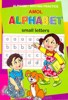 Amol Alphabet Curvise Small Letters (Amol Prakashan)