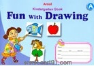 Amol Fun With Drawing A (Amol Prakashan)