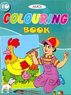Colouring Book 10 (Amol Prakashan)