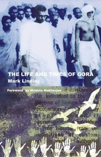 The Life And Times Of Gora
