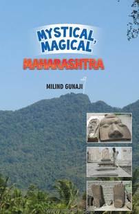 Buy Mystical Magical Maharashtra Book Online