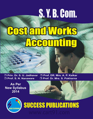 Cost And Works Accounting