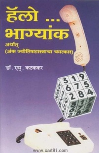 Hello Bhagyank