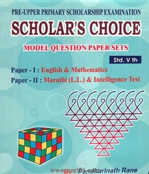 Buy 5th Scholar Choice Model Question Paper Set book Online