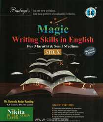 10th MagicWriting Skills In English