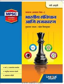 Which Is The Best Competitive Exam Books