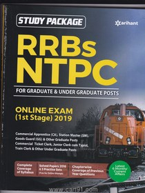 RRB NTPC best Book At Low Price In India