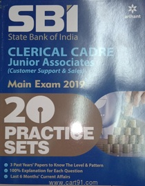 SBI Clerical Cadre Junior Associates 20 Practice Sets