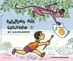 Painting for children -2