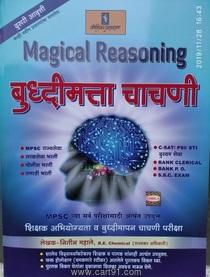 Magical Reasoning Buddhimatta Chachani