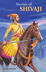 Stories of Shivaji