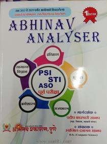 Abhinav Analyser PSI STI ASO Purva Pariksha