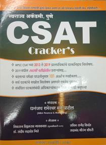 CSAT Crackers