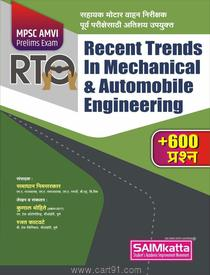 Recent Trends In Mechanical And Automobile Engineering