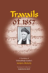 Travails of 1857