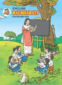 English Balbharati (English 1st Std Maharashtra Board)