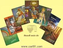 Shivaji Sawant Books Set