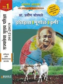 buy Pravin Chormale books at low price in India