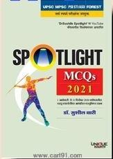 Spotlight Unique MCQ 2021