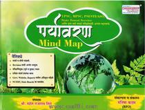 Paryavaran Mind Map