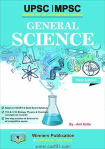 General Science (Anil Kolte)