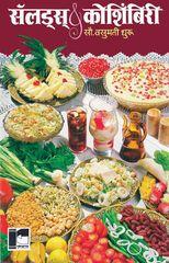 Salads Va Koshimbiri