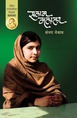 Salam Malala