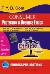 Consumer Protection And Business Ethics