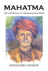 Mahatma : Life And Mission Of Mahatma Jotirao Phule