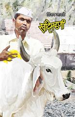 Khandemalani