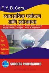 Vyavsayik Paryavaran Aani Udyojakata