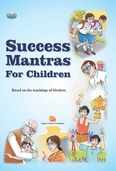 Success Mantra For Children