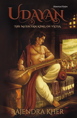 Udayan: The Musician King of Vatsa