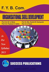 Organisational Skill Development