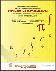 Engineering Mathematics - I