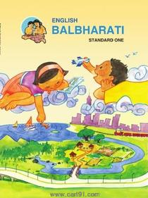 English Balbharati (English 1st Std Maharashtra Board)