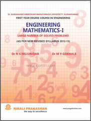 Engninering Mathematics I